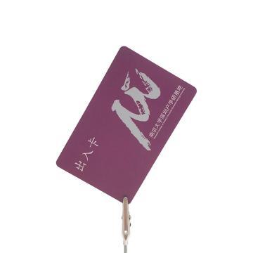 Cartões de jogo RFID EM4450 RFID