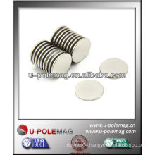 D10x1mm Disc NdFeB Magnet For Packing