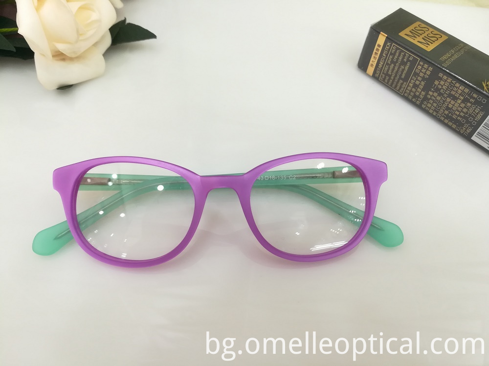 Kid Friendly Eyeglasses