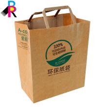 Высокое качество крафт-бумажные мешки с ручки бумаги закрутки