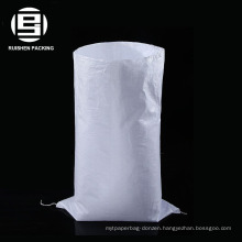 PP woven rice packaging bag wholesale
