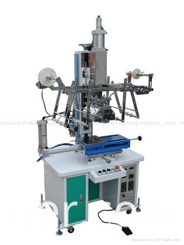 Plastic Glass Taper Cup Heat Transfer Machine