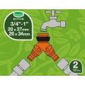 Brass 2-way garden hose connector