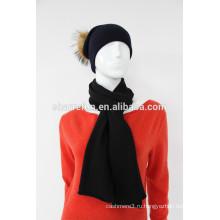 Высокое качество Anti-пилинг кашемир помпон шляпа шарф набор