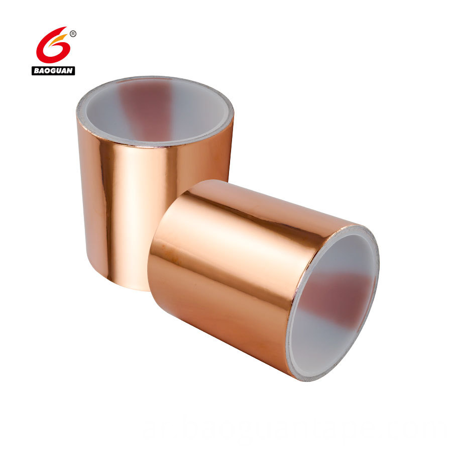 Conductive Adhesive High Temperature Resistance Copper Foil Tape2
