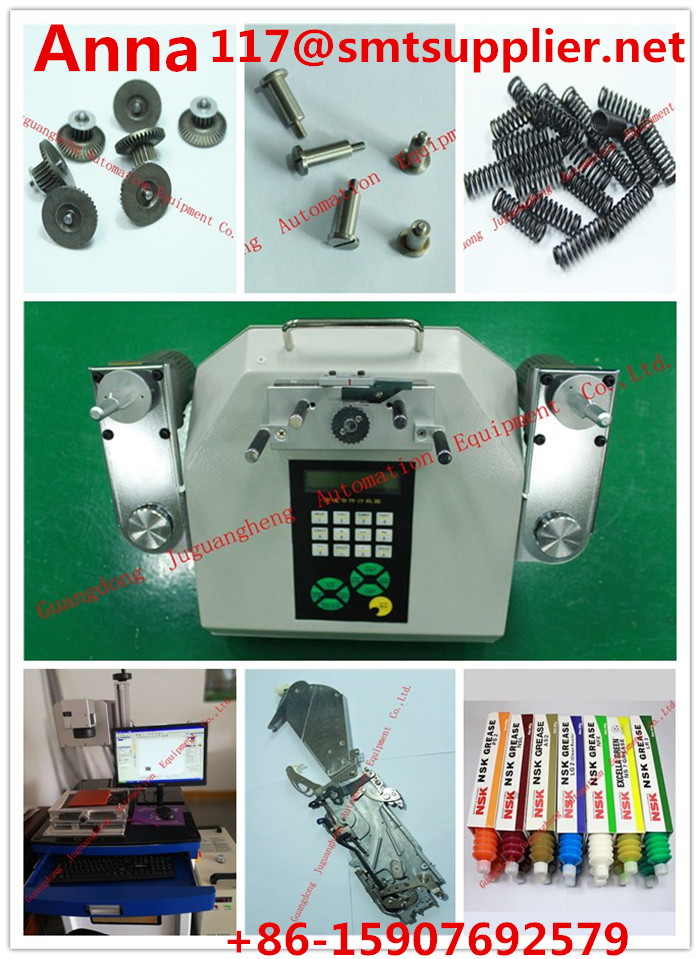 SMT Feeder spare part grease machine