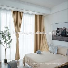 Low price new fashion simple curtain design from china