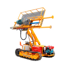 Geological drilling rig crawler level drilling rig rock drill multi-function crawler rig