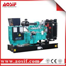 Xiamen AOSIF power generator marine generator small
