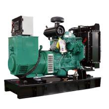 60kw diesel generator prices with cummins engine