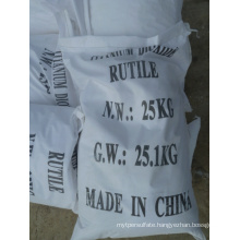High Quality Best Price Titanium Dioxide Anatase/ Rutile Factory