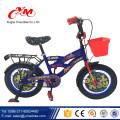 """Gute Qualität Kind Herstellung 12 """"Fahrrad Kinder / China Baby Zyklen EN Standard / wirtschaftlichen Preis Fahrrad Kinder neues Modell 2017"""