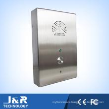 Elevator Handsfree Intercom Auto-Dial Intercom Phone Emergency Elevator Telephone