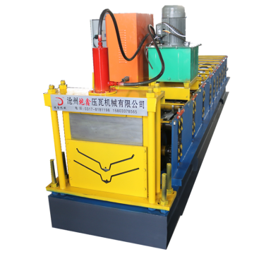Double Metal Roof Roof Ridge Cap Roll Forming Machine