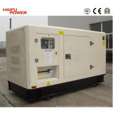Conjunto de gerador silencioso de 96kw (120kVA)