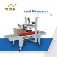 Heavy Load Automatische Karton Sealer Maschine mit Top, Bottom & Side Drive (FXJ-6050B / 8060B)