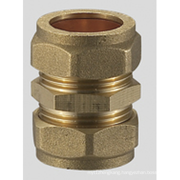 Brass Compression Fitting Straight Coupler CxC
