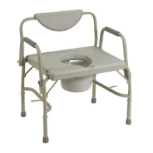 Plastic folding commode chair CM003