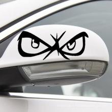 Conception d'autocollant de voiture / bus Pvc décoration auto-adhésive personnalisée Design d'autocollant de corps de voiture, autocollants de décoration de voiture