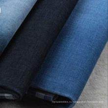 Оптовая Индиго пряжи ткани джинсовой ткани для брюк