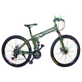 Reka bentuk fesyen Folding Mountain Bicycle