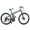 21 Speed Full Suspension Mountain Bike