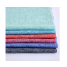 China Factory And Trade Company Cashmere Feeling Loose Sweater Knit Hacci Fabric