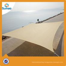 Wholesale price waterproof PE gardenline sun shade sail