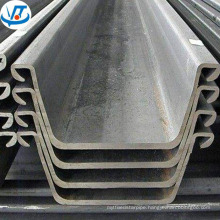 main product hot rolled / rolling steel sheet piles prices