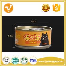 100% fresh meet halal cat food cat treat tasty wet cat food