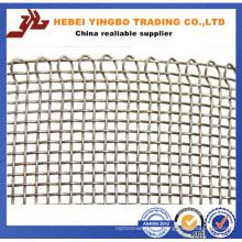 8*8 Galvanized Square Wire Mesh Professional Factory