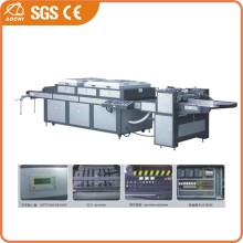 Semi-Auto Flood UV Coating Machine (UV-1200B)