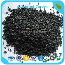 Carbón activado formular químico comercial del yodo 950mg / g