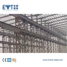 Estructura de acero pesado de alta calidad para la fábrica
