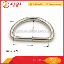 3mm thick iron metal D ring, 25mm wide D ring