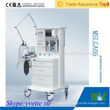 MSLGA05 Color LED Screen Ventilateur d'anesthésie pour équipement médical avec deux types de vaporisateur