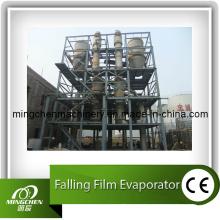 Mango Juice Single Effect Falling Film Evaporator
