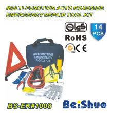 14PCS kit de primeiros socorros de emergência para carro