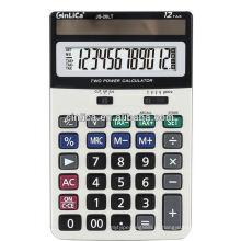 Калькулятор обмена валюты / офисные канцелярские импортеры
