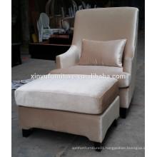 velvet lazy sofa chair with stool XYN574