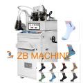 Volle automatische beste selektive Terry Knitting Machine Socken-Strickmaschine