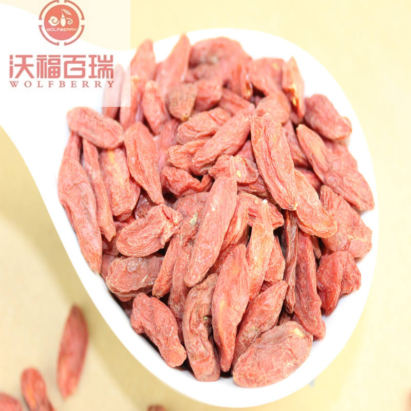 Goji berry / Wolfberry / Low Price goji berries