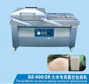 Edible Fungus Vacuum Packing Machines