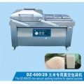 Electric Motivated  Grain Vacuum Packing Machine