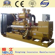 1000KW JICHAI A12V190ZLD big power diesel generator set