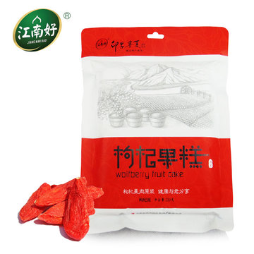 Chinois Wolfberry Fruit Candy 220g Gâteau Wolfberry bonbons aux bonbons halal