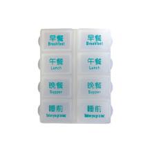 Venta caliente médico plástico pastillero