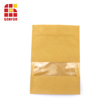 Sacs en papier de sac d'emballage alimentaire de boulangerie
