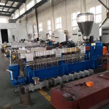 Plastic Granules Granulating Production line
