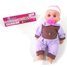 Venta al por mayor muñeca de 12 pulgadas hueca bebé muñeca para niños (10222148)
